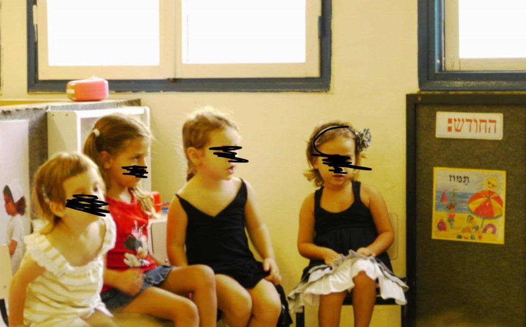 רשלנות בגן ילדים